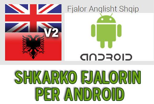 fjalor-anglisht-shqip-per-android